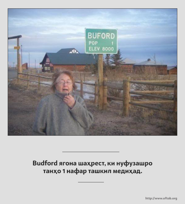 Budford.jpg